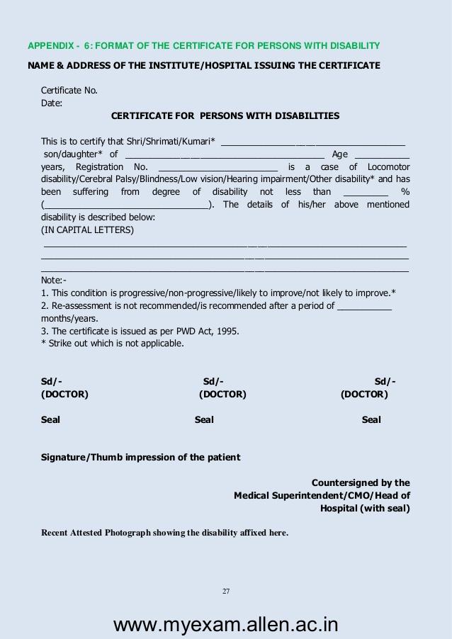JEE Advanced 2014 Information Bulletin