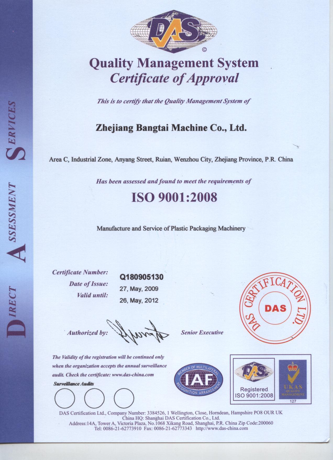 ISO 9001 CERTIFICATE Zhejiang Bangtai Machine Co., Ltd.
