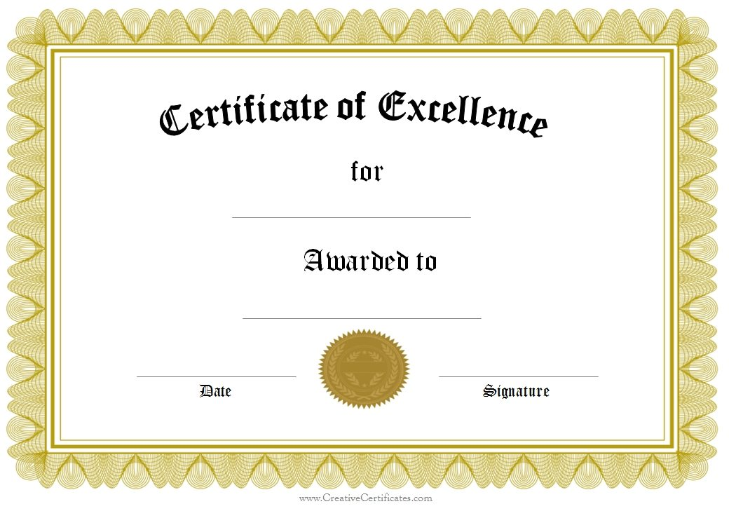 Printable Certificate Award Template