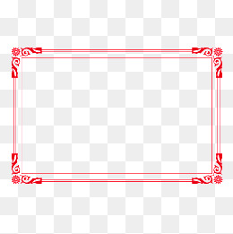 Certificate Border PNG Images | Vectors and PSD Files | Free