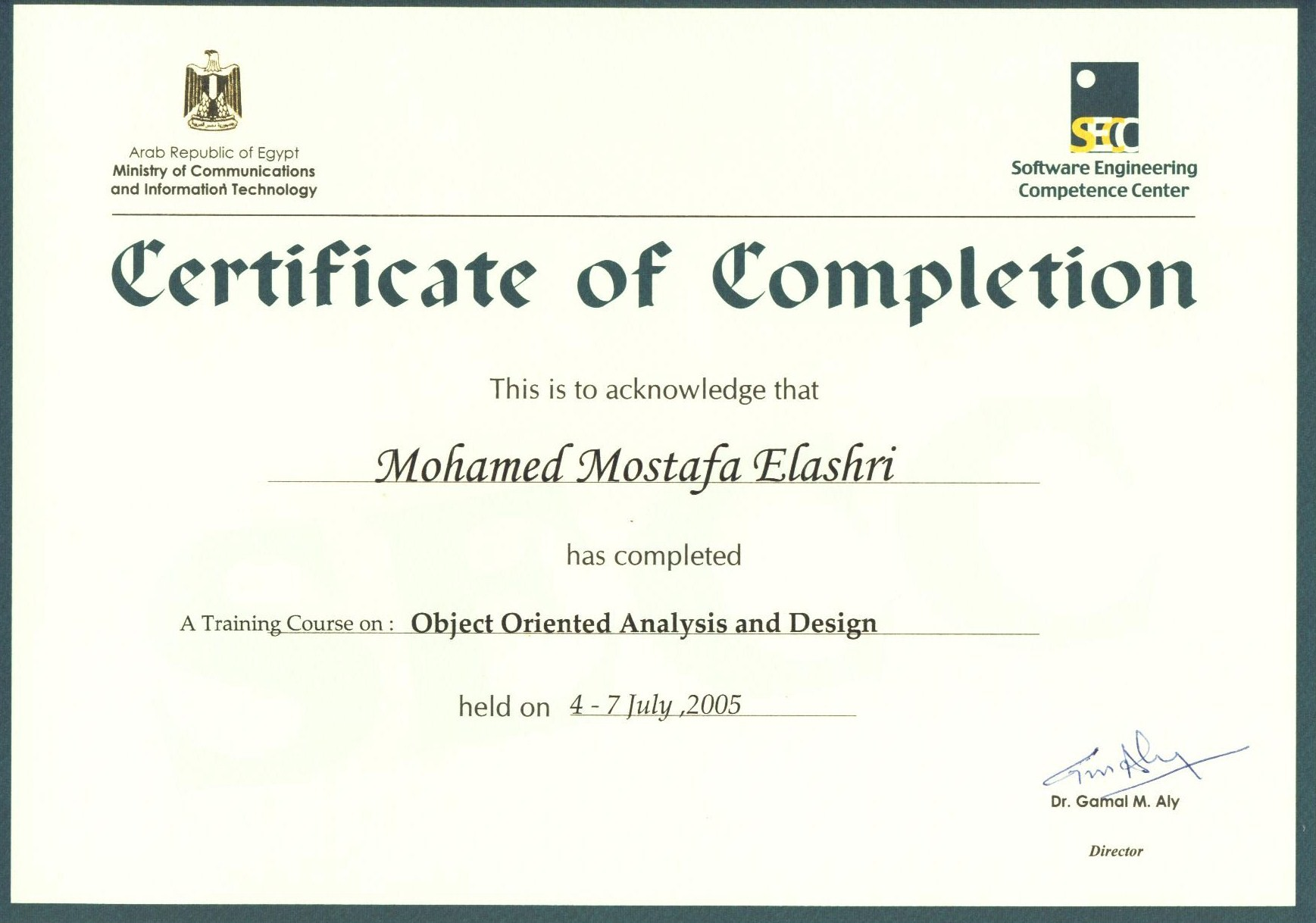 Certificate design software certificates templates free for Software license certificate template