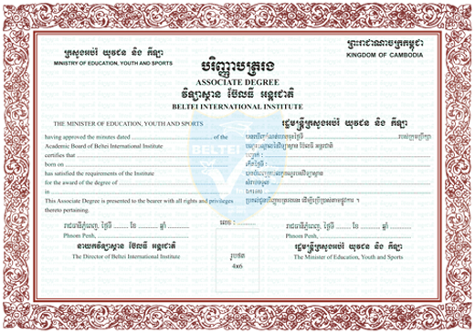 7 Sample of Certificate