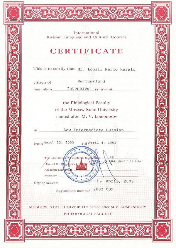 Certificate of Russian courses Moscow | Moscow | StudyRussian.
