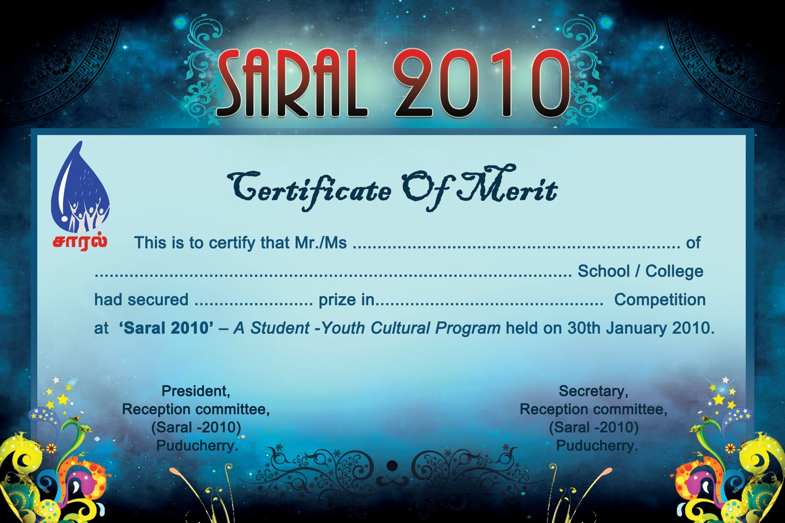 Puducherry News: saral 2010 Certificate model