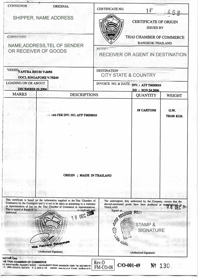 certificate of origin templates certificate of origin template 7