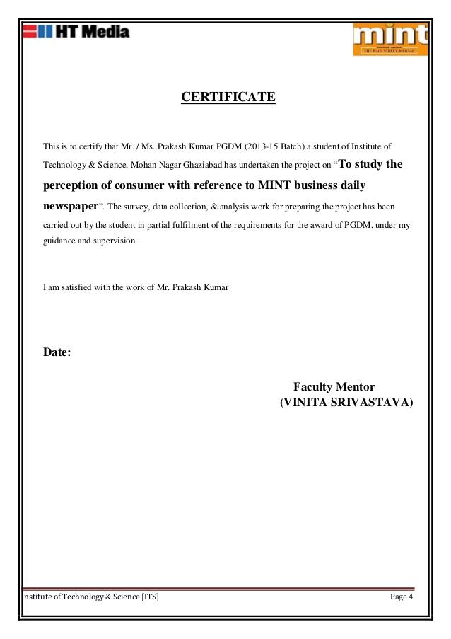 Project report on HT Media Ltd. (MINT)