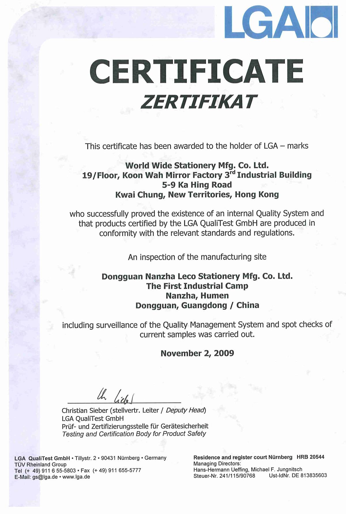 World Wide Stationery Award