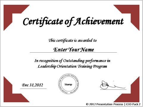 Award Certificate Template Powerpoint Gavea.info