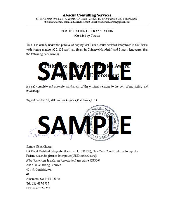 dummy certified birth certificate translationg translation