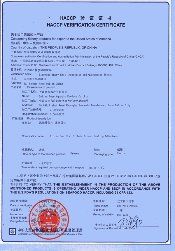 HACCP Verification Certificate Dalian Fugu Foods Co., Ltd.