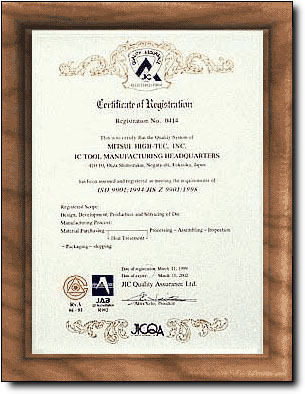 Mitsui's ISO9000 Certification